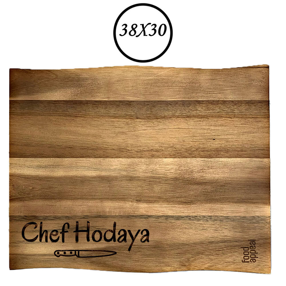CUTTING BOARD WITH ENGRAVING 4