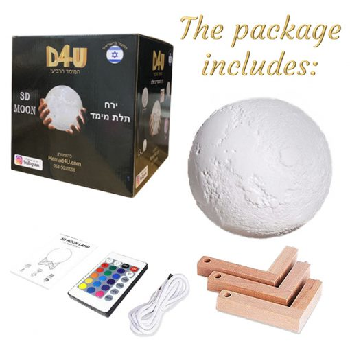 The package includes moon lamp