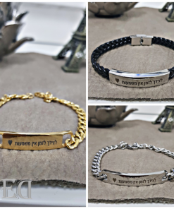 couple-gifts-engraved-customized-bracelet-by-your-side-time-has-no-meaning-1.png