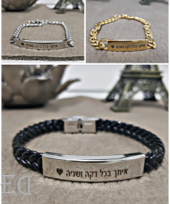 couple-gifts-engraved-customized-bracelet-with-you-every-moment.png