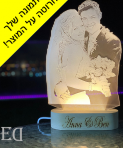 couple-gifts-engraved-customized-night-lamp-6.png