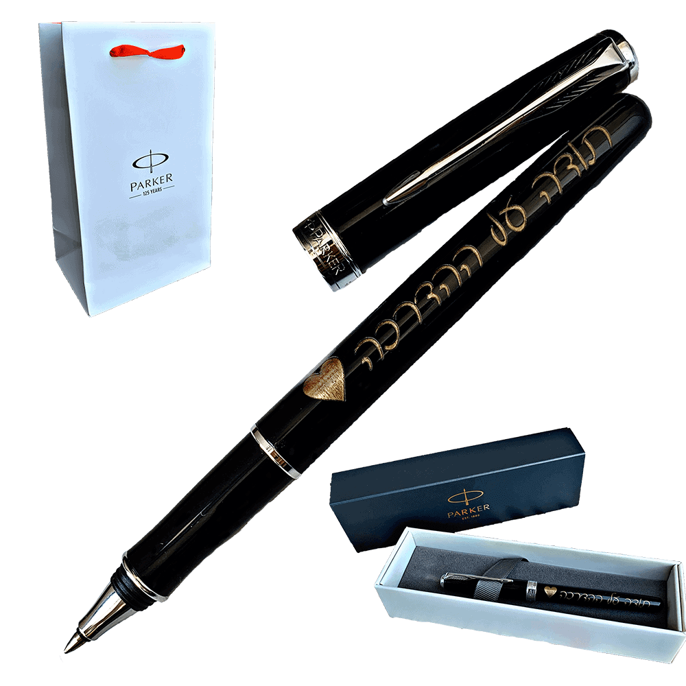 custom engraved parker pen-13