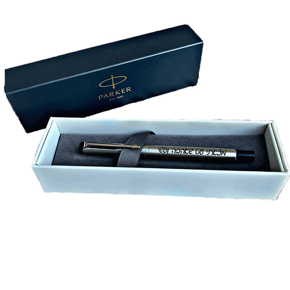 custom engraved parker pen-7