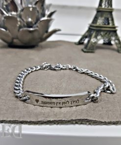gift-bracelet-by-your-side-time-has-no-meaning.jpg